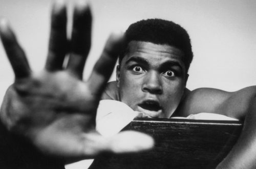 Article : Ali s'en alla – Tribute To My Friend
